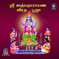 Sri Sathyanarayana Vratha Puja - Vol 1 songs