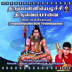 Tiruppalliyezhuchchi Tiruvembaavai - Vol 3 songs
