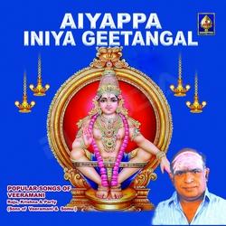 Aiyappa Iniya Geethangal - Vol 1 songs