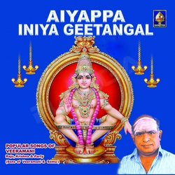 Aiyappa Iniya Geethangal - Vol 2 songs