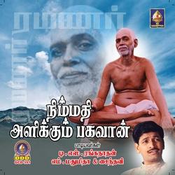 Nimmathi Alikkum Baghavan songs