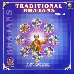 Traditional Bhajans - Vol 2 songs