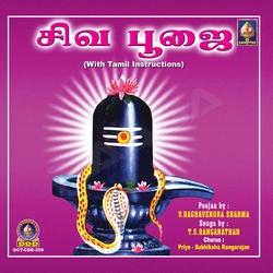 Shiva Poojai songs