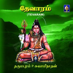 Devaram - Dharmapuram P. Swaminathan - Vol 01 songs