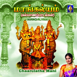 Mangalyam songs
