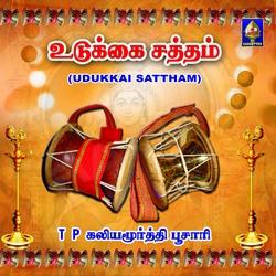 Udukkai Sattam songs
