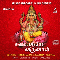 Ganapathiye Varuvai songs