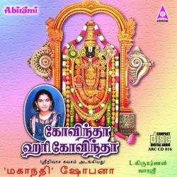 Govindha Hari Govindha songs