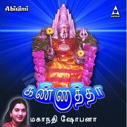 Kannaatha songs