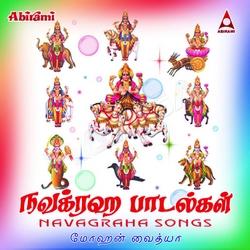 Navagraha Songs songs