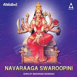 Navaraga Swroopini songs