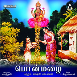 Ponmazhai songs
