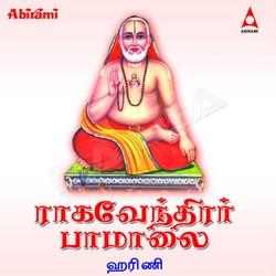 Sri Ragavendirar Pamalai songs