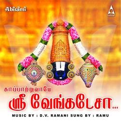 Kaappatruvaye Sri Venkatesa songs