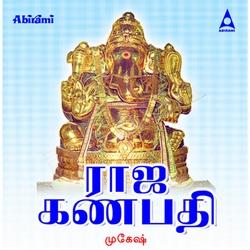 Raja Ganapathy songs