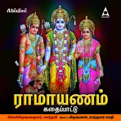Ramayanam Kadhai Pattu songs