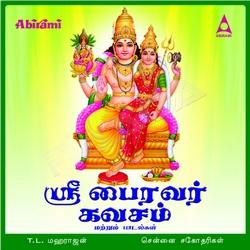 Sri Bhairavar Kavasam songs