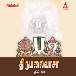 Thirumalaivasa songs