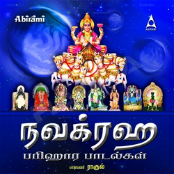 Navagraha Parihara Padalgal songs