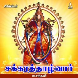 Chakrathalwar songs