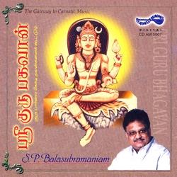 Sri Guru Bhagavan songs