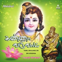Kanna Varuvai songs