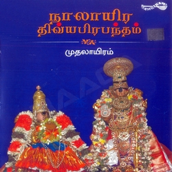 Nalayira Divyaprabandham - Mudalaayiram songs