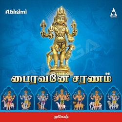 Bairavane Saranam songs