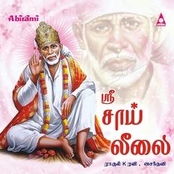 Sri Sai Leelai songs