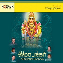 Archanai Paakkal songs