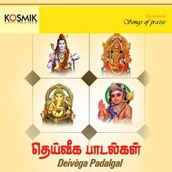 Deiveega Padalgal (TL. Maharajan) songs