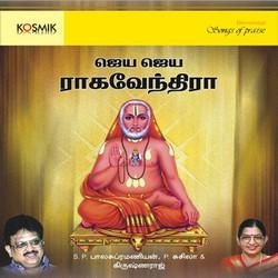 Jaya Jaya Raghavendra songs