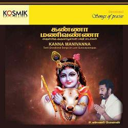 Kanna Manivanna songs