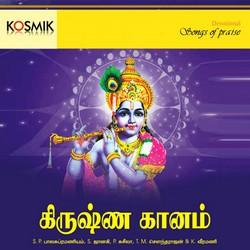 Krishna Gaanam songs