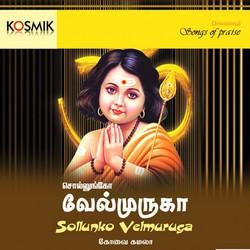 Sollunko Velmuruga songs