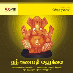 Sri Ganapathi Mahimai songs