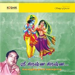 Sri Krishna Krishna songs