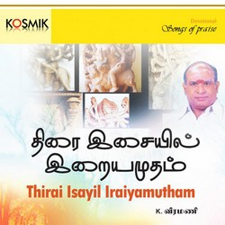 Thirai Isayil Iraiyamutham songs