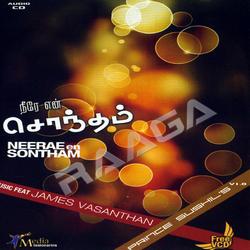Neerae En Sontham - Vol 1 songs