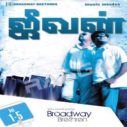 Jeevan - Vol 1 songs