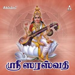 Sri Saraswathi songs