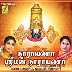 Narayana Sriman Narayana songs