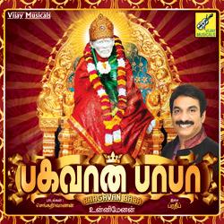 Bhagavan Baba songs