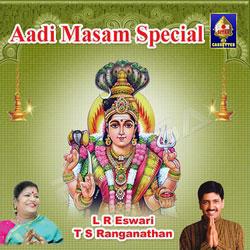 Adi Masam 2012 Special songs