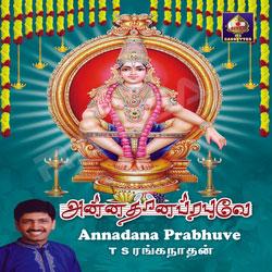 Annadaana Prabhuve songs