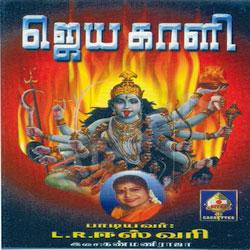 Jaya Kaali songs