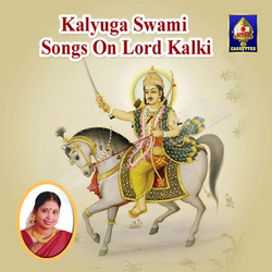 Kaliyuga Swamy - Kalki Bhagwaan Songs songs