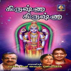 Krishnaa Krishnaa songs