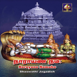 Narayana Namaha songs