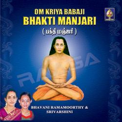 Om Kriya Babaji Bhakti Manjari songs